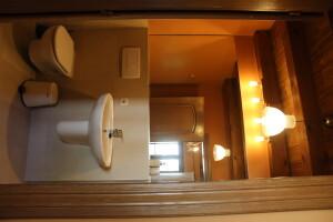 baño habitacion matrimonio